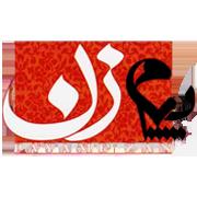 لوگو نشریه پیام زن